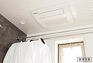 浴室暖房や衣類の乾燥にも使える浴室暖房乾燥機