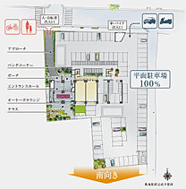 敷地内に奥行きのあるアプローチや広々とした平面駐車場を確保したランドプラン。建物の周囲にゆったりとしたスペースを配置する贅沢な敷地配置で、採光・通風に恵まれ、落ち着きと開放感に満ちた住空間を実現します。