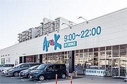 アルク井口明神店 約160m(徒歩2分)