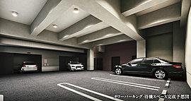 雨や風の影響を受けず、人と愛車を守ります。「MJR赤坂タワー」では、都心のマンションとして利便性の高いタワーパーキング(立体駐車場)を採用しています。※詳しくは係員にお尋ねください。