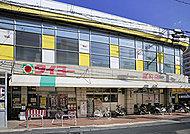 タイヨー武町店 約590m(徒歩8分)