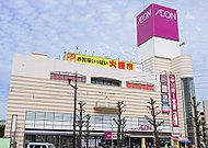 イオン熊本中央店 約860m(徒歩11分)
