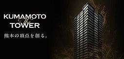 MJR熊本ザ・タワーの外観