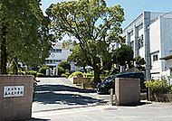 市立春日東小学校 約1,080m(徒歩14分)