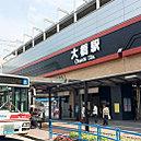 西鉄天神大牟田線「大橋」駅 約760m(徒歩10分)