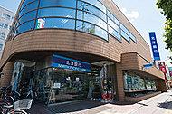 北洋銀行 平岸中央支店 約1,390m(徒歩18分)