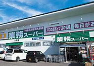 イトーヨーカドー琴似店 約560m(徒歩7分)