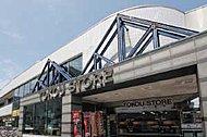 東光ストア平岸ターミナル店 約440m(徒歩6分)