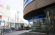 北洋銀行 平岸中央支店 約380m(徒歩5分)