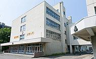 向陵中学校 約210m(徒歩3分)