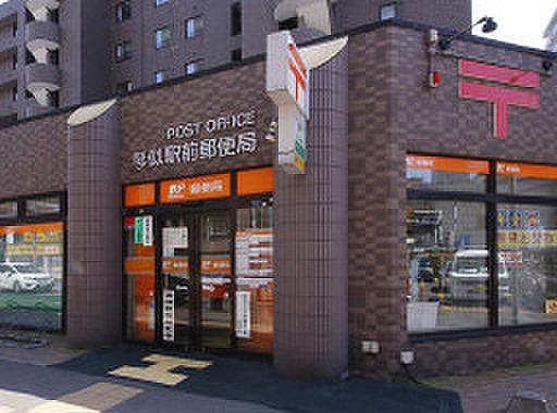 琴似駅前郵便局 約240m(徒歩3分)