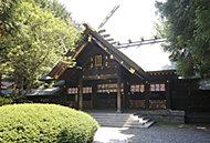琴似神社 約860m(徒歩11分)