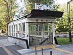 地下鉄「幌平橋」 徒歩10分