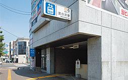 地下鉄東西線「宮の沢」駅 約480m(徒歩6分)