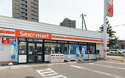 セイコーマート発寒6条店 約210m(徒歩3分)