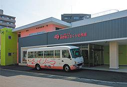 西野第2さくら幼稚園 約280m(徒歩4分)