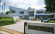 木刈中学校 約1,340m(徒歩17分)