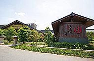真名井の湯千葉ニュータウン店 約90m(徒歩2分)