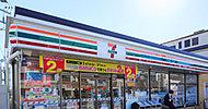 セブンイレブン町田街道小川店 約210m(徒歩3分)
