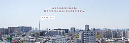 パークゲート メイツ 西新井
