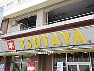 TSUTAYA新所沢店 約530m(徒歩7分)