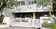 新所沢幼稚園 約700m(徒歩9分)