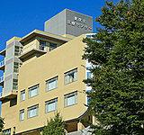 東京北医療センター 約1,690m(徒歩22分)