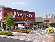 ヤオコー三郷中央店 約1,260m(徒歩16分)