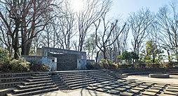 けやき公園 約760m(徒歩10分)