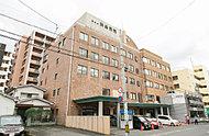 鮫島病院 約140m(徒歩2分)
