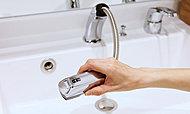 手元で水量や水温の調節ができるハンドシャワーで、毎日の洗顔やお掃除に便利です。