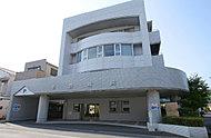 早田病院 約775m(徒歩10分)