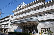 共立病院 約925m(徒歩12分)