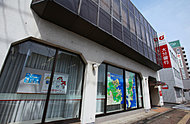 大分銀行延岡支店 約225m(徒歩3分)