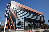 宮崎銀行祇園町支店 約570m(徒歩8分)