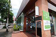 鹿児島銀行都城北支店 約400m(徒歩5分)