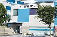 豊和銀行大道支店 約410m(徒歩6分)