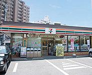 丸和ラ・パレット神岳店 約1,010m(徒歩13分)