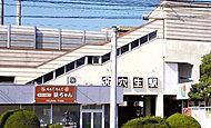 筑豊電鉄「穴生駅」 約400m(徒歩5分)