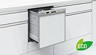 低騒音で省エネの食器洗い乾燥機を採用。フィルターお手入れランプなど、毎日使うものだから、うれしい気配り設計です。