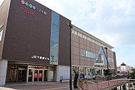 JR下関駅 約3,100m(車で5分)