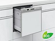 低騒音で省エネの食器洗い乾燥機を採用しています。フィルターお手入れランプなどのうれしい気配り設計で、 毎日のキッチンタイムをサポートしてくれます。