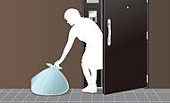 家庭ゴミは指定時間に玄関前に置くだけ。係員が回収します。忙しい朝、服装やお化粧を気にするストレスから解放されます。