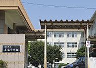 長丘中学校 約1,300m(徒歩17分)