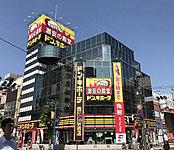 ドン・キホーテ西川口駅前店 約330m(徒歩5分)