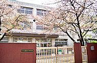 区立大森第十中学校 約860m(徒歩11分)