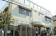 南雪谷児童館 約380m(徒歩5分)