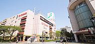 イトーヨーカドー 武蔵境店 約850m(徒歩11分)