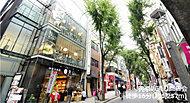 神楽坂通り商店会 約1,257m(徒歩16分)