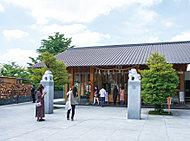 赤城神社 約779m(徒歩10分)
